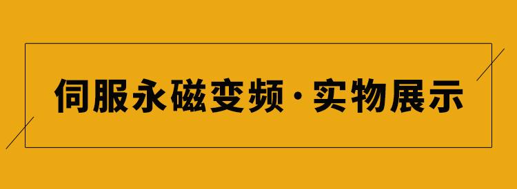 詳情_11(1).jpg