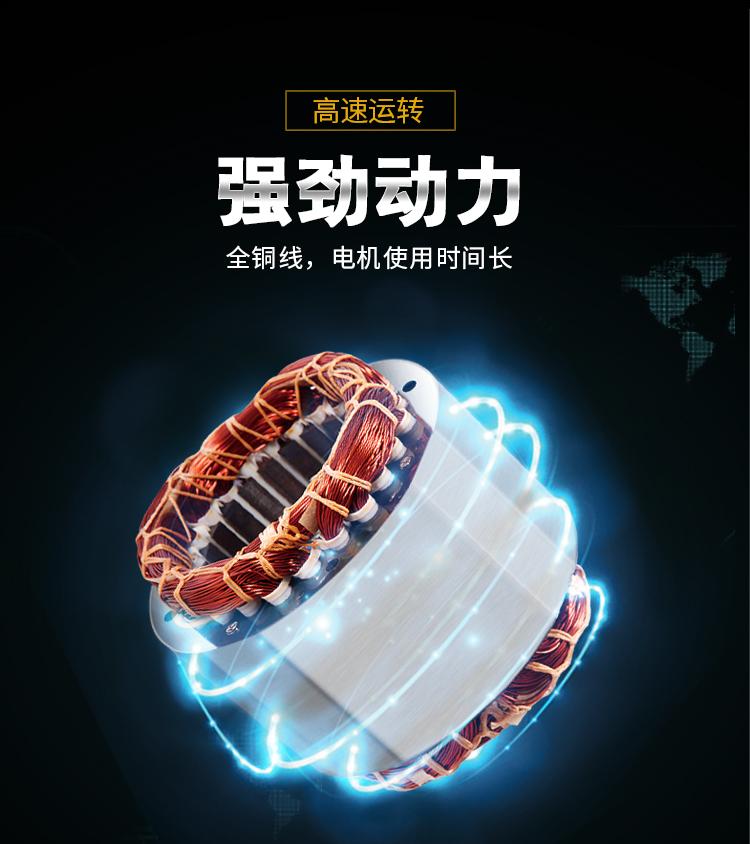 詳情_07(1).jpg