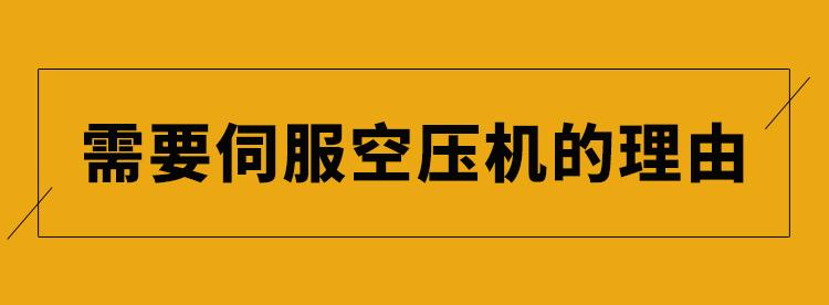 詳情_03(1).jpg