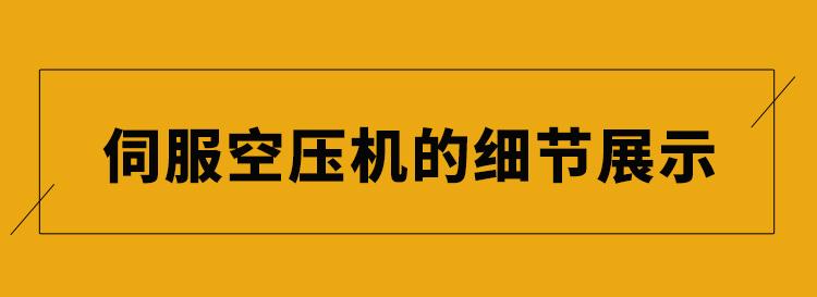 詳情_15(1).jpg