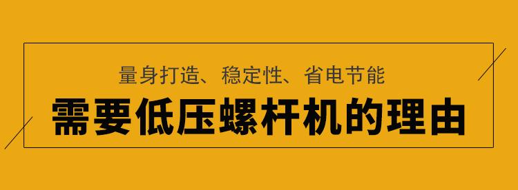 詳情_03(2).jpg