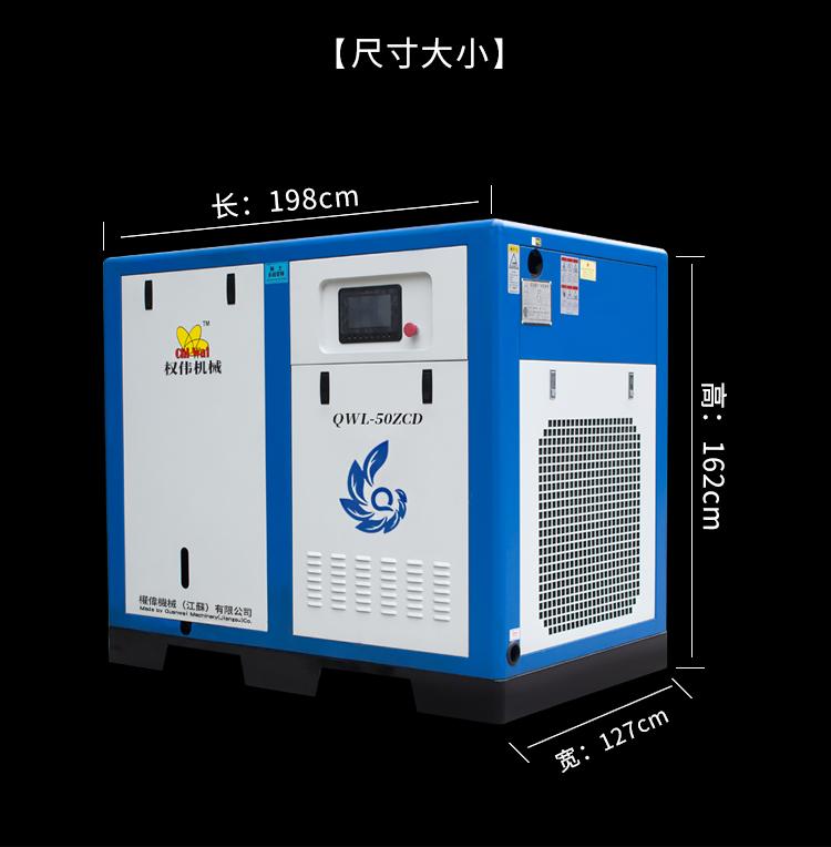 詳情_10(2).jpg